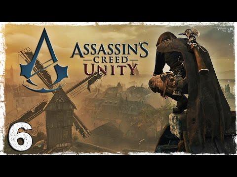 Смотреть прохождение игры Assassin's Creed: Unity. Dead Kings DLC. #6: Золотой ключ.