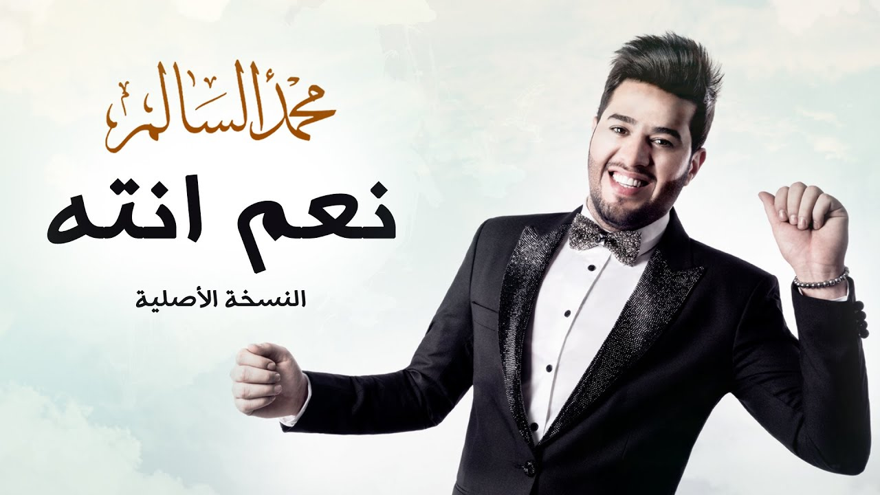Top 25 most viewed Arabic songs of all time on YouTube