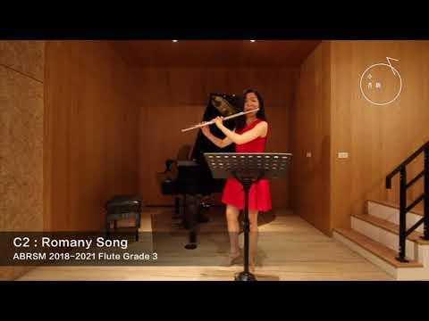 ABRSM GRADE 3 2018-2021 Flute Exam Pieces C2 : Romany Song