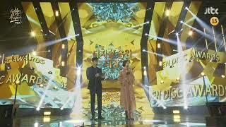 IU - Daesang @ 32nd Golden Disc Awards