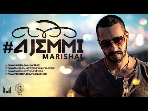 Marishal - Ajemmi (Lyric Video) 2016