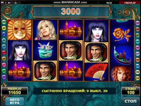 Игровые автоматы 100 руб бонус обзоры вулкан казино играть