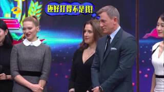 《天天向上》看点: 轩轩拳击挑战特工 Day Day UP 11/20 Recap: Boxing Boy Xuanxuan VS James Bond