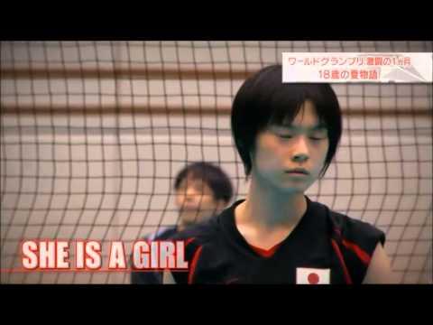 สาวน้อยMiyashita Haruka