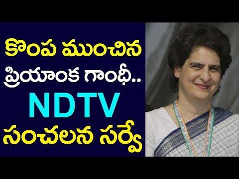 NDTV Analysis on Priyanka Gandhi, Rahul Gandhi, BJP, SP-BSP