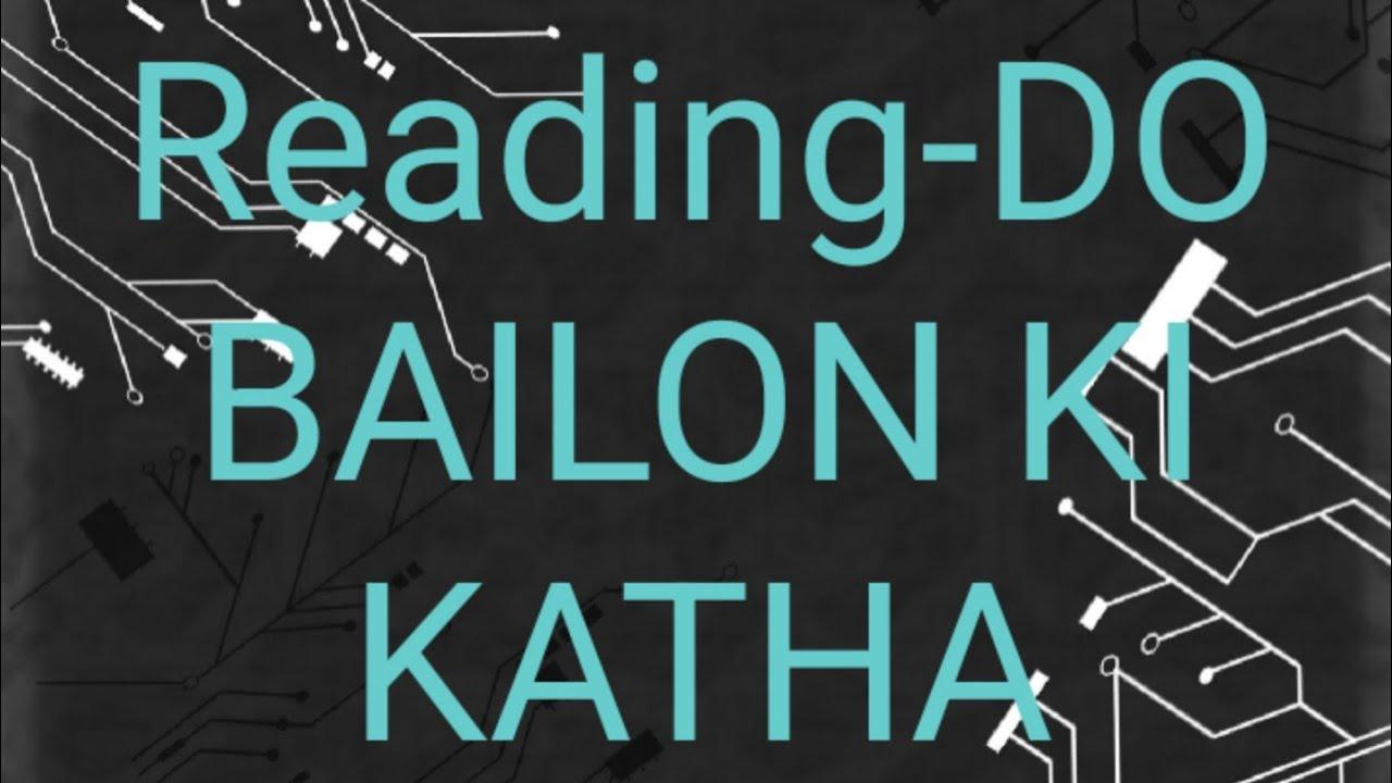 Do Bailon Ki Katha Class 9 Reading Youtube