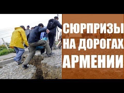 Граница Грузии и Армении на авто россиянам. Документы, страховка. Путешествие Rukzak