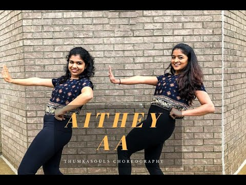Aithey Aa | Easy Sangeet Dance Steps | Bharat | Thumka Souls Choreography