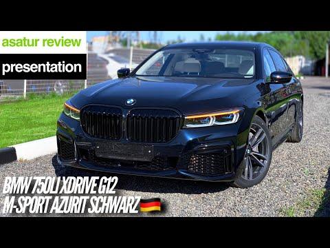 🇩🇪 Презентация BMW 750Li XDrive G12 M-sport Facelift Azurit Schwarz