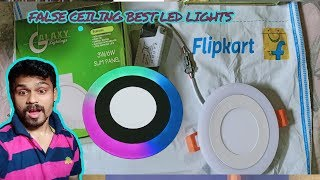 best ceiling led lights unboxing | new model | By
