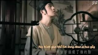 [Vietsub] Đường Tống Nguyên Minh Thanh | 唐宋元明清 - Hậu Huyền | 后弦