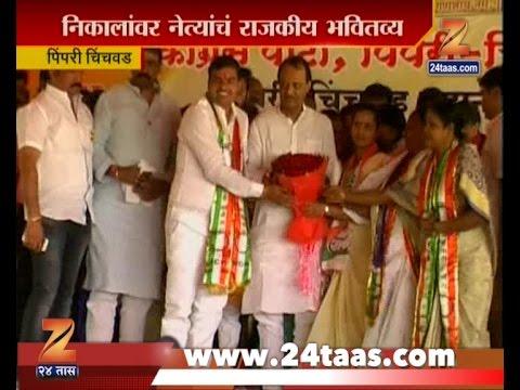 Pimpri Chinchwad | Prestige Issue For Politician To Win Election