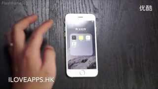 hd the world s first iphone 6 review 首部iphone 6真機評測 高清