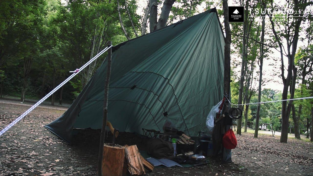 キャンプ ヴィレッジ 長瀞