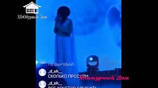 Роман Гриценко вышел на сцену на концерте Бузовой