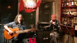 2018年2月 Live in SOMEDAY 『 mori-take 』= 守之介 AG・Vo 深沢剛 Har...