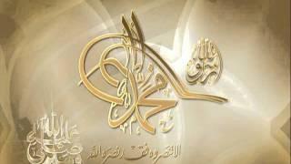 Peygamber Efendimiz Hz. Muhammed (S.A.V)' in Hayati 5