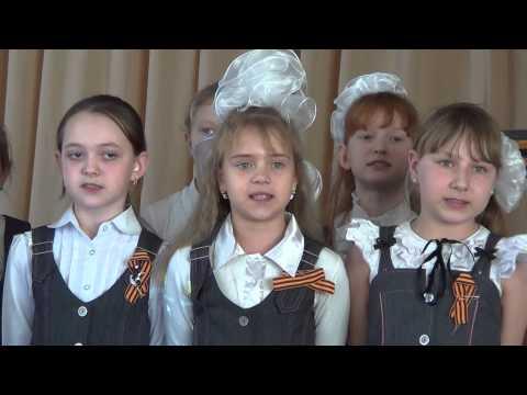 МОУ СОШ № 5 г. Новоалександровск