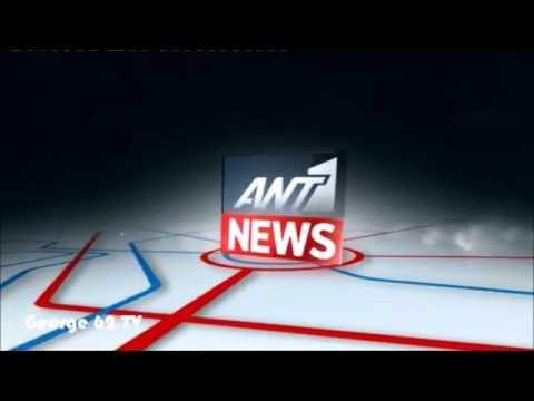 ANT1 (Cyprus) News Ident 2012-2016