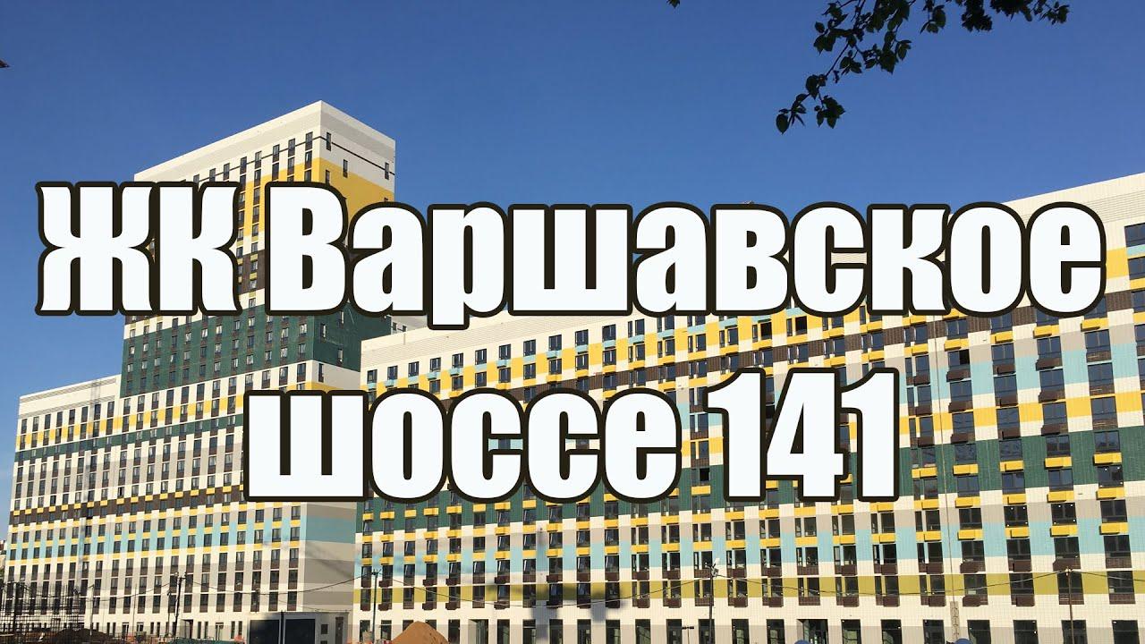 Справка об окружении Варшавская Справка в бассейн Элеваторный переулок