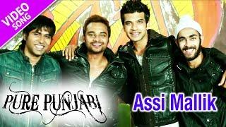 Assi Mallik   Full Song   Pure Punjabi   Karan Kundra, Nav Bajwa, Manjot Singh   Yellow Music