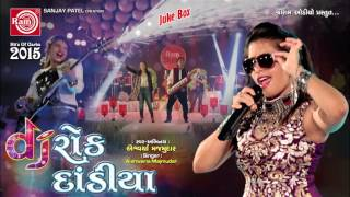 Dj Rock Dandiya-2||Gujarati Nonstop Garba 2015||Aishwarya Majmuda || PopularOnYouTubeIndia