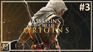 【刺客教條:起源】主線劇情影集 #3:聖蛇終結 - Assassin's Creed Origins - 刺客信条│PS4 Pro原生錄製