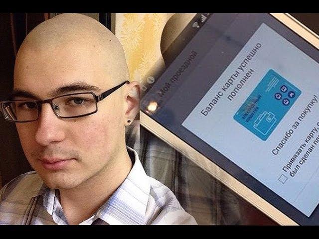 Биохакеры: зачем московский инженер вшил себе под кожу чип карты Тройка