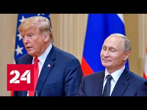 'Скандальная' дипломатия США