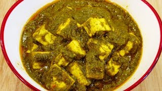 Restaurant Style Palak Paneer | Authentic Indian Cooking | Recipe by Mother