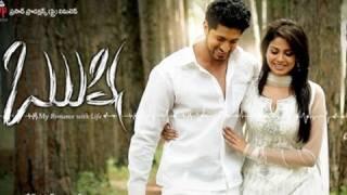 Rushi Teaser 01 - Aditya Music - Arvind Krishna, Supriya Shailaja, Ravi Prakaash