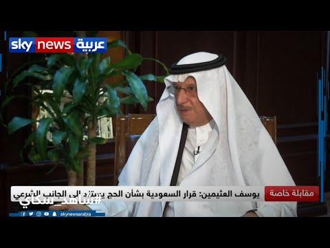 العثيمين: تنظيم الإخوان أكثر خطرا من داعش  - 20:58-2020 / 6 / 26