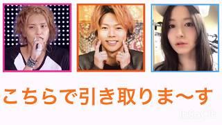 2018年9月5日放送分 手越くん→ピンク 増田くん→オレンジ 宮島さん→水色 ...