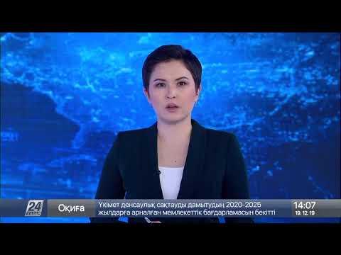 ЧП при строительстве линии метро в Ташкенте: погибли пять человек