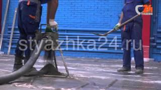Полусухая стяжка пола механизированным способом в спортзале(Полусухая стяжка пола механизированным способом от компании