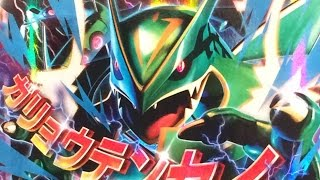 pokmon tcg 1st place dragon m rayquaza ex deck mn league cup 03 26 2017