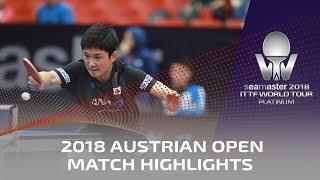 Tomokazu Harimoto vs Maharu Yoshimura I 2018 ITTF Austrian Open Highlights (R32)