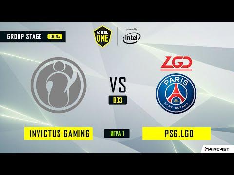 Invictus Gaming vs PSG.LGD vod