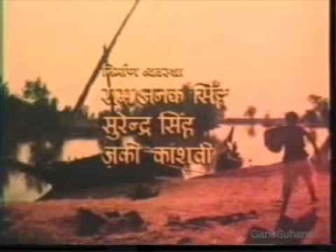 GEET GATA CHAL TITLE SONG 1975 Jashpal Singh