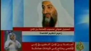 زعماء العرب   رمز الخيانة والعمالة والخزي والعار