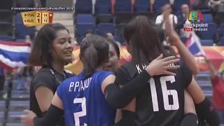 HL : ไทย พบ รัสเซีย Volleyball Women's World Championship 2018