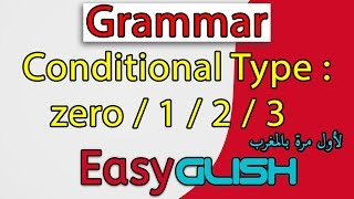 Download Conditional Type 0 (zero) 1 2 3 - Grammar - شرح الدرس بالدارجة المغربية Mp3 and Videos