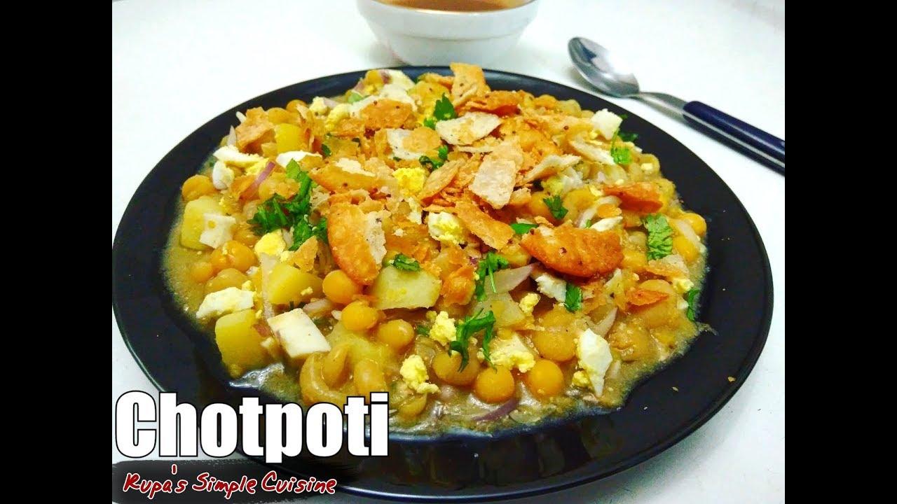 Chotpotibangladeshi chotpoti recipe youtube chotpotibangladeshi chotpoti recipe rupas simple cuisine forumfinder Images