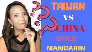 China or Taiwan Style Mandarin Which One To Choose QandA  SMART Mandarin