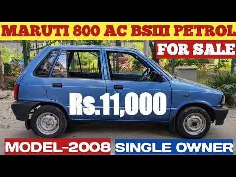 Maruti 800 AC For Sale Rs.11,000 Only | Take A Look Car Condition & Features