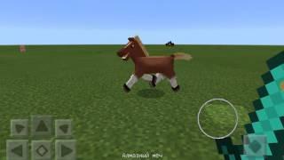играем в майнкрафт  как кататься  на лошади 🐎