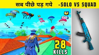 It's Hard To Survive As Solo Against Pro Squads So i Used High IQ in PUBG Mobile - Fauji Cj Gaming