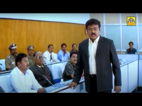 Vijayakanth Mass Scenes|  Tamil Movie| Super Scenes Full Hd| Full Hd Movies|