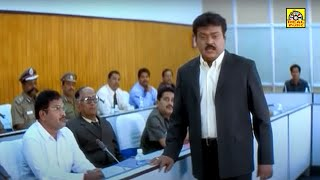 Vijayakanth Mass Scenes|  Tamil Movie| Super Scenes Full Hd| Full Hd Movies|