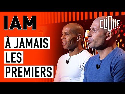 Youtube: IAM: À jamais les premiers – Clique & Chill